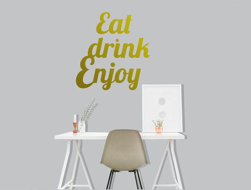 מדבקת קיר | תאכלו תשתו תהנו